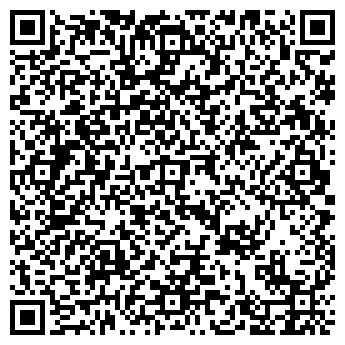 QR-код с контактной информацией организации БАРС-КОМПЬЮТЕРС