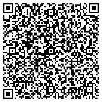"""QR-код с контактной информацией организации """"Декор-Плюс"""""""