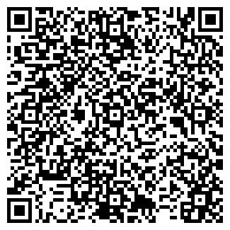 QR-код с контактной информацией организации СЭТКОМ