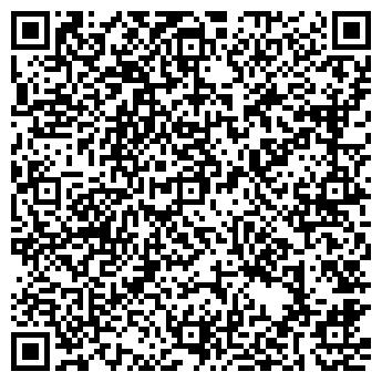QR-код с контактной информацией организации ХАКЕЛЬ РОС, ЗАО