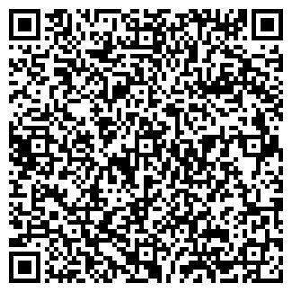 QR-код с контактной информацией организации ПОСТМАН