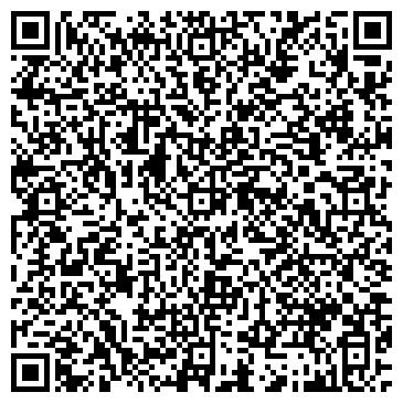 QR-код с контактной информацией организации УНИВЕРСАЛ СЕРВИС, ООО