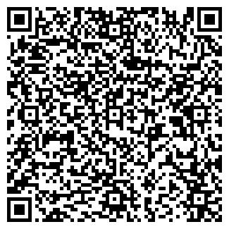 QR-код с контактной информацией организации А.Д.М.