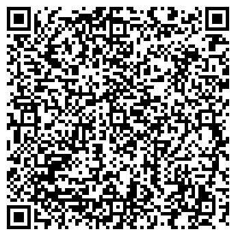 QR-код с контактной информацией организации АРТ-ЭЛЕКТРО