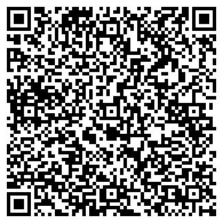 QR-код с контактной информацией организации ЛАМП-ГУСТАФ