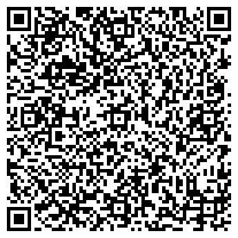 QR-код с контактной информацией организации АСТРАКОМ, ООО