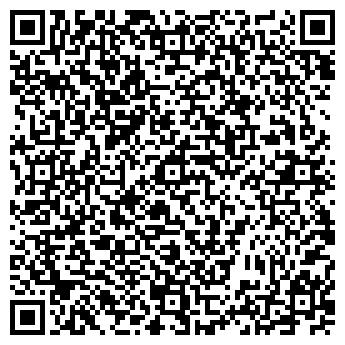 QR-код с контактной информацией организации ВЕКТОР-СЕРВИС