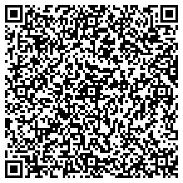 QR-код с контактной информацией организации ООО ТЕЛЕФОН-СЕРВИС