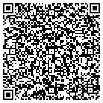 QR-код с контактной информацией организации МАСТЭНЕРГО, ЗАО