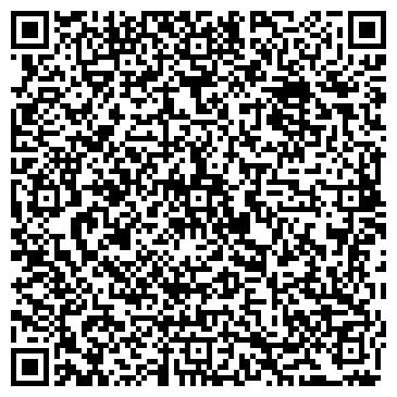 """QR-код с контактной информацией организации """"Специал Электроник"""", ООО"""