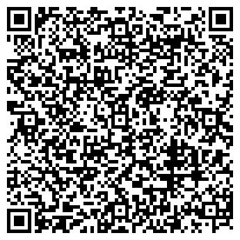 QR-код с контактной информацией организации КОНТАКТ ИНТЕРНЕЙШНЛ