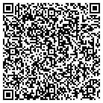 QR-код с контактной информацией организации ООО ТЕПЛО-АРТ КОМПАНИЯ