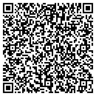 QR-код с контактной информацией организации ЭЙРКУЛ, ООО