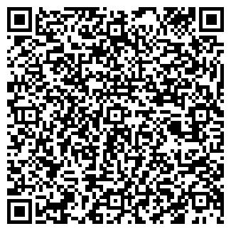 QR-код с контактной информацией организации ЮМАКС, ООО