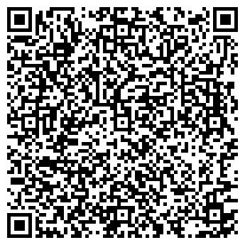 QR-код с контактной информацией организации АТЛАНТИКА, ООО