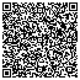 QR-код с контактной информацией организации ВЫСОТА ТД