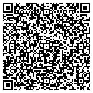 QR-код с контактной информацией организации ГИДРОПОЙНТ.РУ