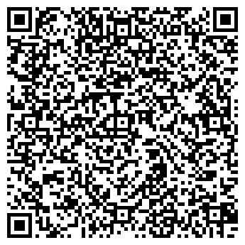 QR-код с контактной информацией организации ООО ГОНГ ТД