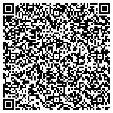 QR-код с контактной информацией организации СТ АГРО ГМБХ ПРЕДСТАВИТЕЛЬСТВО