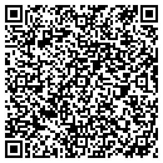 QR-код с контактной информацией организации ОКНА МАНИЯ
