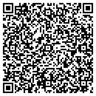 QR-код с контактной информацией организации РЕНТАМАТИК