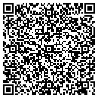 QR-код с контактной информацией организации СТ-ЦЕНТР