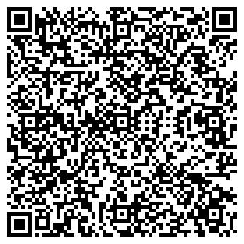 QR-код с контактной информацией организации ТОО Димаш-Аксай