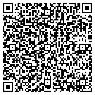 QR-код с контактной информацией организации ЮНИЭКО