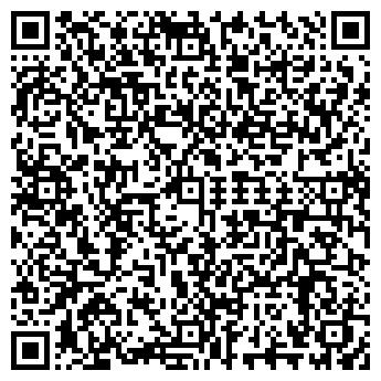 QR-код с контактной информацией организации MERIDA