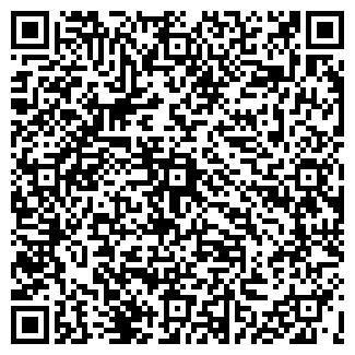 QR-код с контактной информацией организации ЧП Юнисет