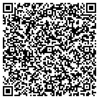 QR-код с контактной информацией организации ООО ГРАНД ДИЗАЙН