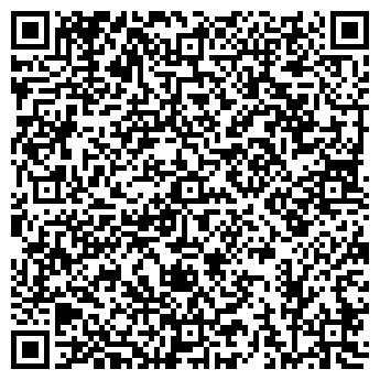 QR-код с контактной информацией организации ДИЗАЙН-ХОЛЛ, ООО