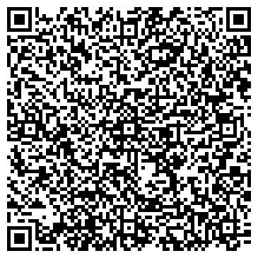 QR-код с контактной информацией организации ИП St. ART (ИП Демедюк Н.М.)