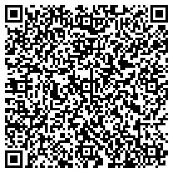 QR-код с контактной информацией организации БАЛТИК-РОУД, ООО