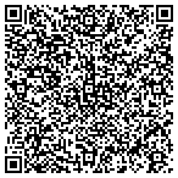 QR-код с контактной информацией организации ООО Уютное Жилище