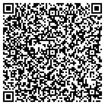 QR-код с контактной информацией организации ВИНГОР, ООО