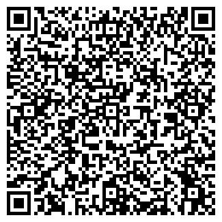 QR-код с контактной информацией организации LTD Аурика