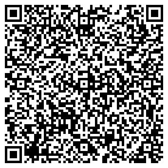 QR-код с контактной информацией организации LTD АЗС №1 Аурика