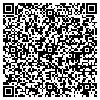 QR-код с контактной информацией организации ДЕКОМАКС