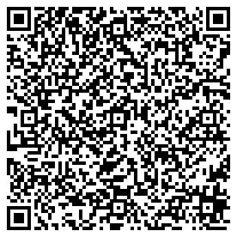 QR-код с контактной информацией организации АЗС №13 Аурика