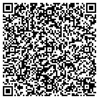 QR-код с контактной информацией организации АЗС №15 Аурика