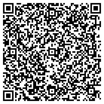 QR-код с контактной информацией организации АЗС №16 Аурика