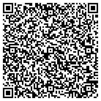 QR-код с контактной информацией организации АЗС №20 Аурика