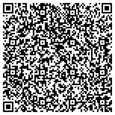 """QR-код с контактной информацией организации Магазин """"Водо,Лей"""" ИП Евтушенко С.Е"""