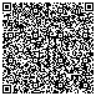 """QR-код с контактной информацией организации ООО Техцентр """"Автопилот"""" Речной вокзал"""