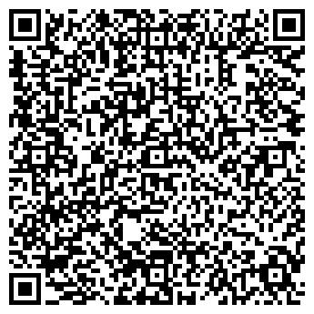 QR-код с контактной информацией организации ДИЗАЙН ИНТЕРЬЕРА