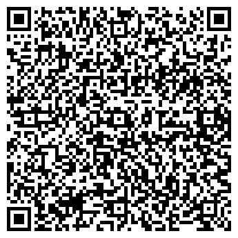 QR-код с контактной информацией организации СТРОЙКОМПАНИЯ ТОО