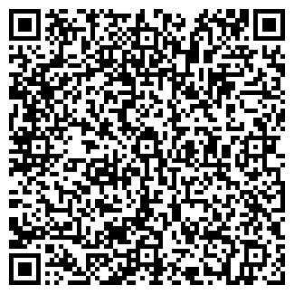 QR-код с контактной информацией организации ДЮЙМ СТУДИЯ