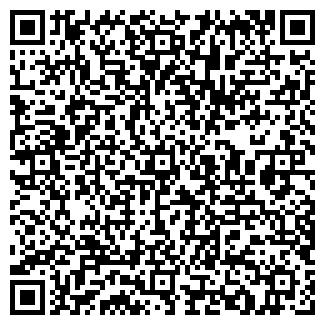 QR-код с контактной информацией организации МАМА АФРИКА