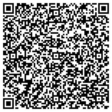 QR-код с контактной информацией организации ОЛЬГА ПАВЛОВА ДИЗАЙН ИНТЕРЬЕРА